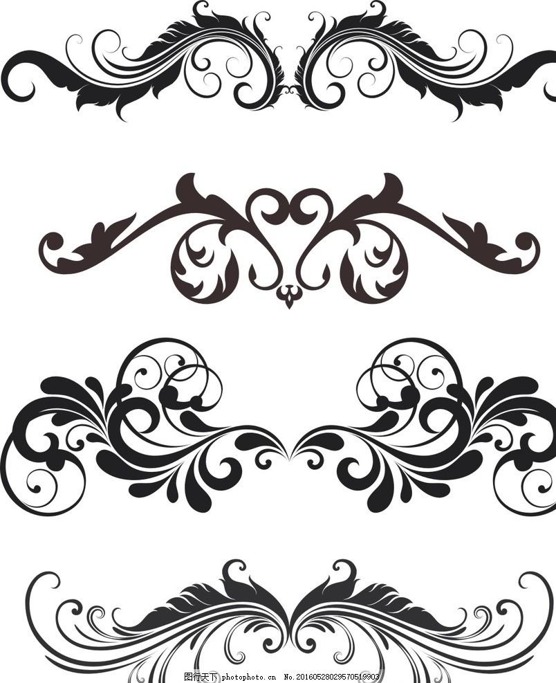 欧式花纹 线条 婚礼花纹素材 矢量 古典花纹边框 婚礼元素 复古边框