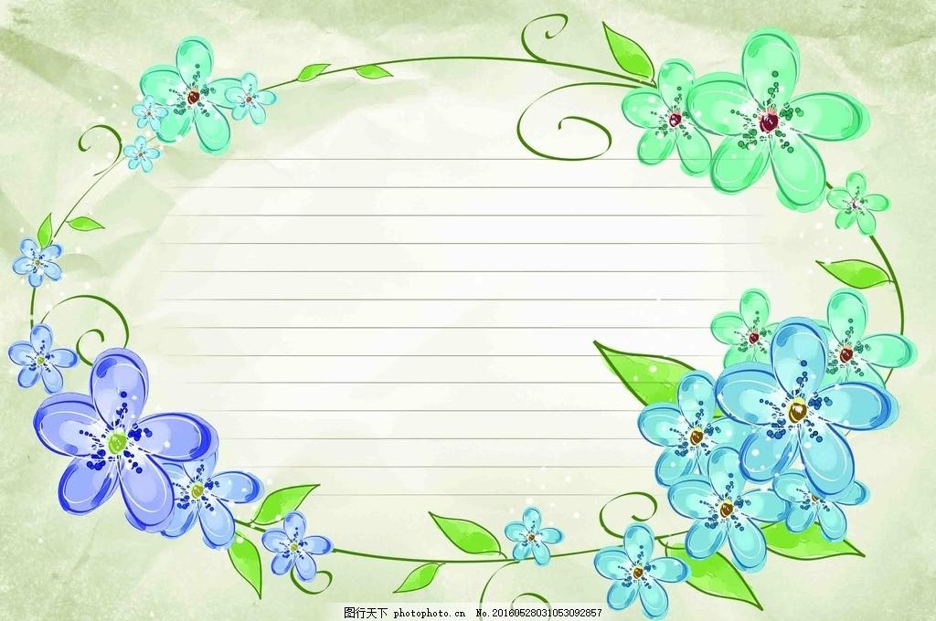圆边框 清新边框 绿叶相框 植物相框 树叶边框 鲜花相框 藤蔓相框