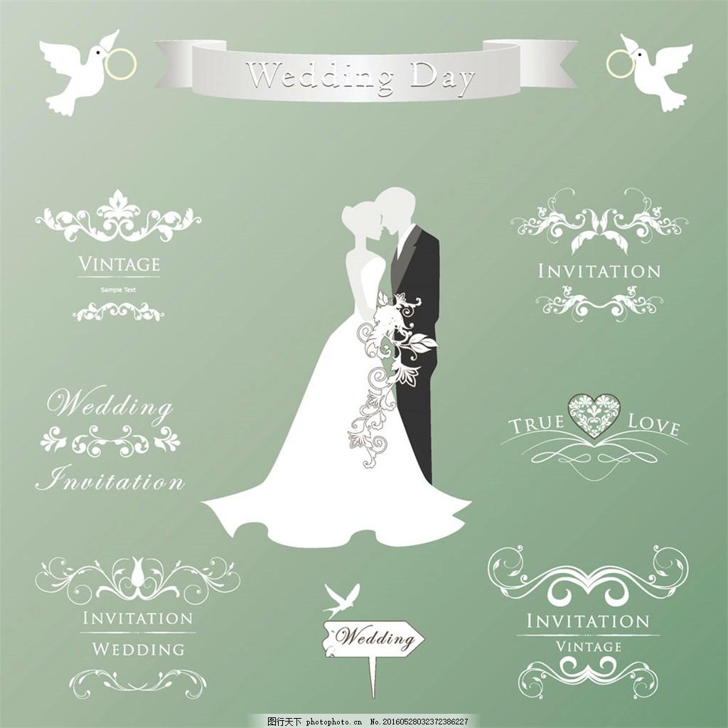 欧式婚礼请柬设计 欧式风格 婚礼 婚纱 图标 婚车 花纹 标志 新人情侣
