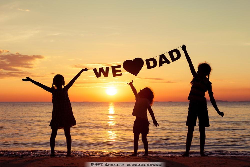 海边拿爱情字母的一家人图片