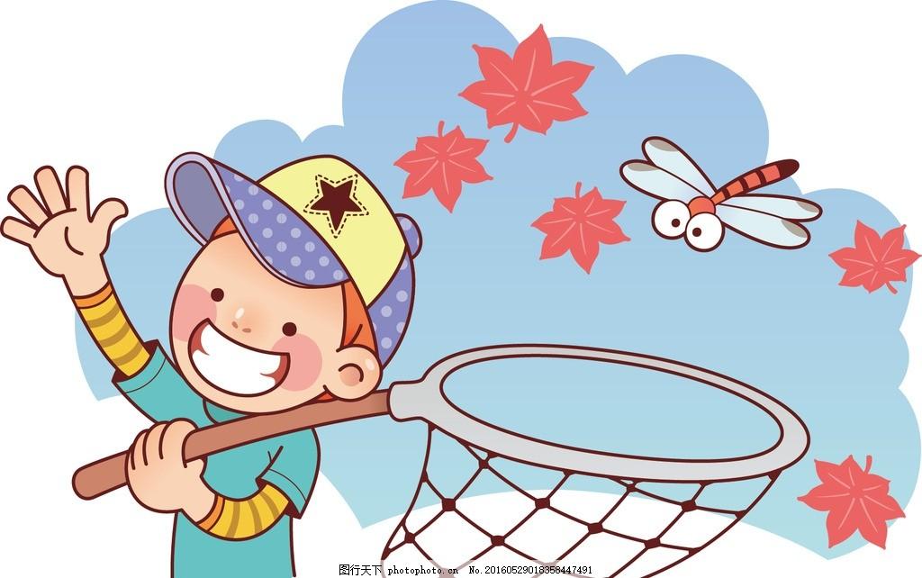 卡通元素 卡通 元素 可爱 昆虫 捕虫 其他 设计 动漫动画 动漫人物 ai