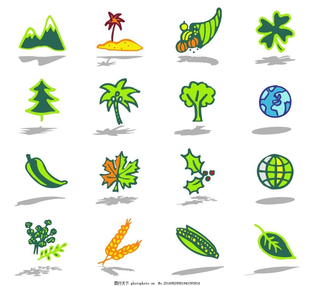 树叶素材 可爱 矢量素材 绿色 山 树木 地球简图