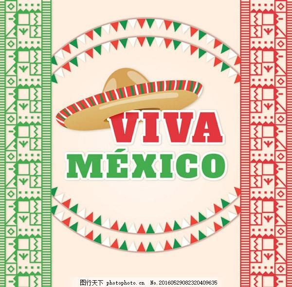 墨西哥风格度假插画矢量素材下载 花纹 花边 贴纸 墨西哥 三角拉旗