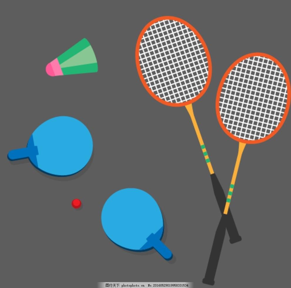 乒乓球 卡通运动素材 运动素材 卡通乒乓球 矢量乒乓球 手绘乒乓球 乒