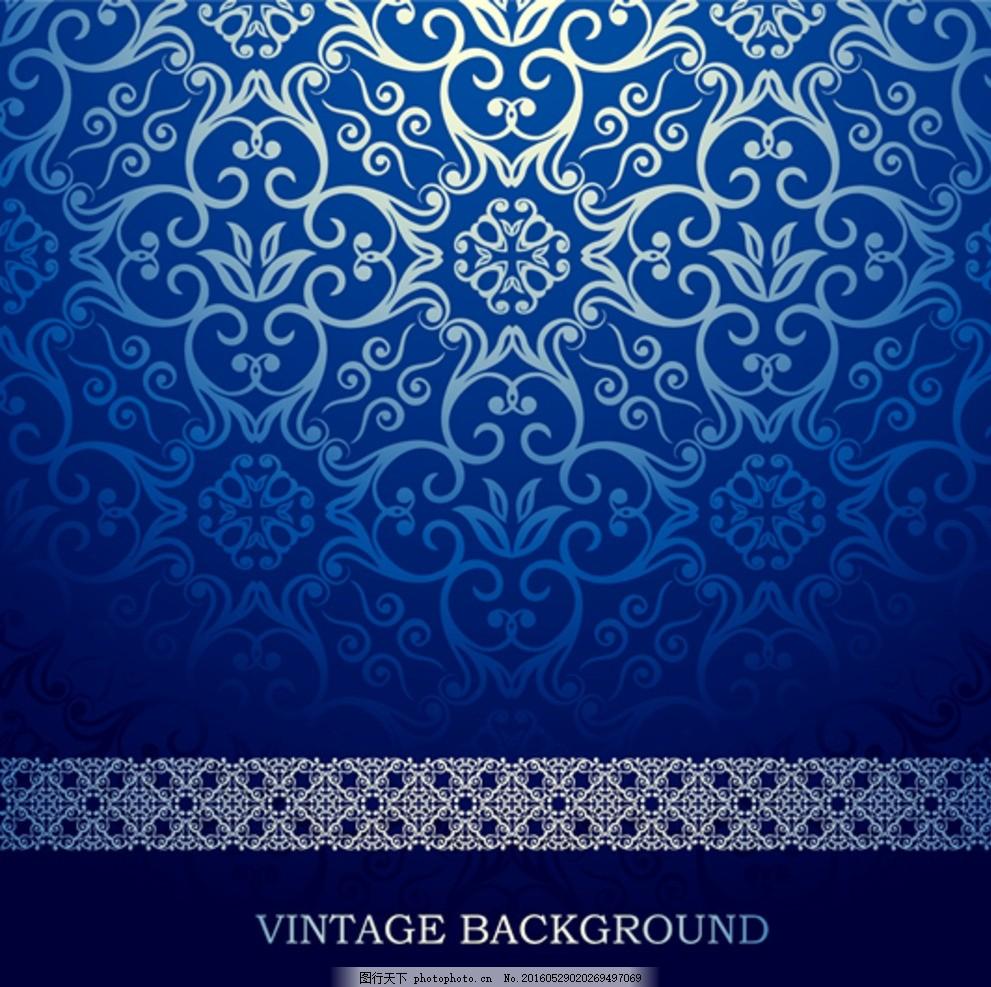 欧式花纹背景 欧式 花纹 背景 底纹 典雅 蓝色 背景 设计 底纹边框 背