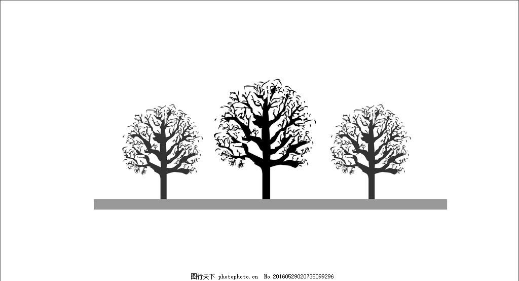 怎么画一棵弯树