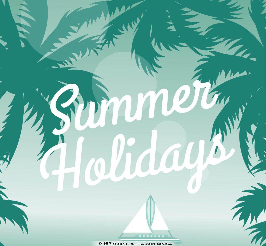绿色棕榈树夏季背景 绿色棕榈树背景 青色 天蓝色
