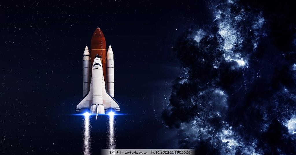 宇宙飞船 唯美 炫酷 宇宙 太空 飞船 航天 设计 3d设计 3d作品 300dpi