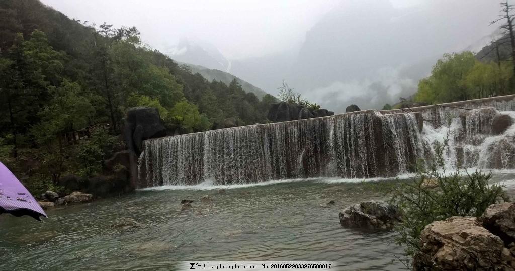 云南 丽江 风景 瀑布 湖面 水      摄影 旅游摄影 国内旅游 72dpi