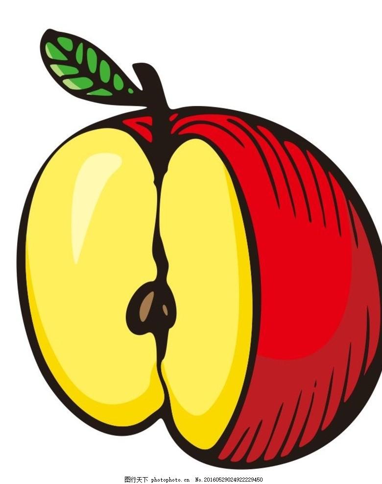 手绘 标志图标 简单手绘画 矢量 生活百科矢量 设计 生物世界 水果