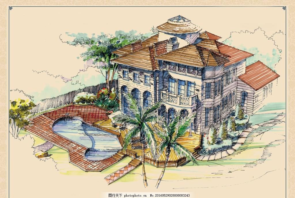 手绘别墅效果图 建筑 欧式 游泳池 椰子树 阳台 窗户 栏杆 风格