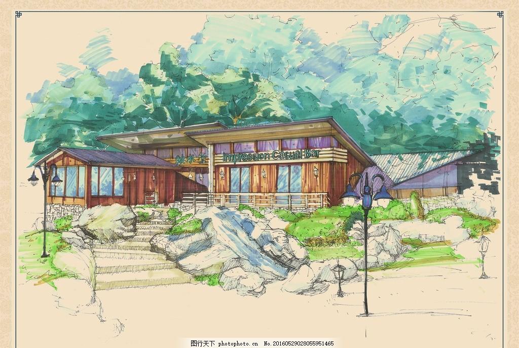 景区建筑手绘效果 台阶 石头 路灯 房屋 花台 植物 草坪灯 效果图