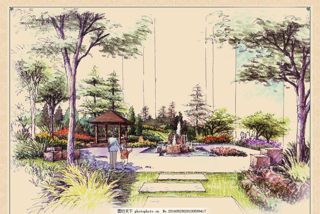 公园景观手绘设计效果 公园 景观 手绘 亭子 石板 步道 喷泉 树木