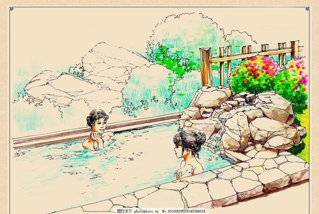 温泉池手绘效果图 温泉 水池 跌水 石头 假山 度假 休闲 手绘建筑景观