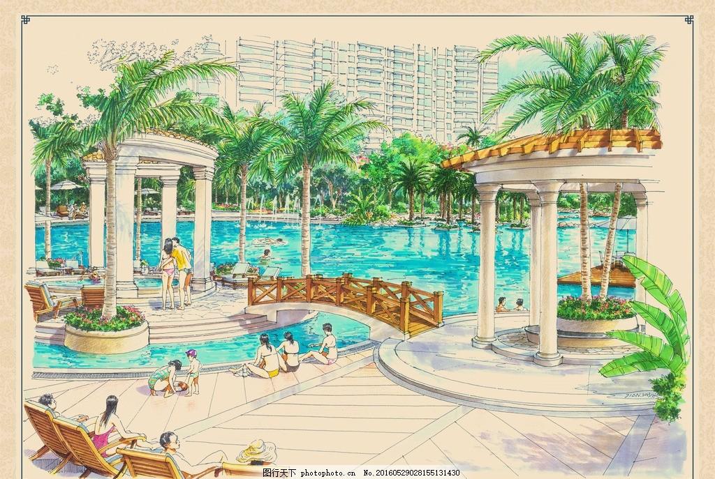 游泳池景观手绘效果
