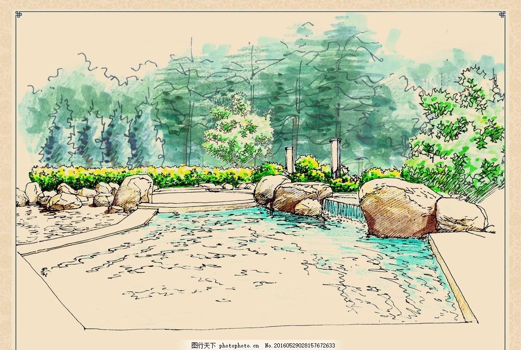 温泉池手绘效果 温泉 手绘        水池 石头 台阶 石材 花坛 花草