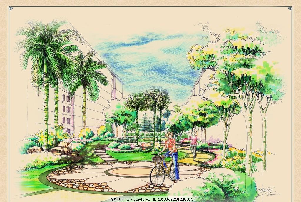 小区绿地景观手绘效果图