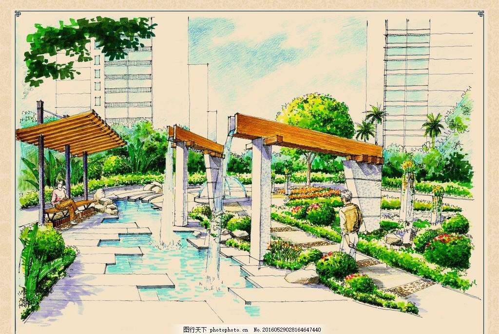 小区景观设计手绘效果 小区 景观 绿地 手绘 小品 花架 座椅 休闲椅