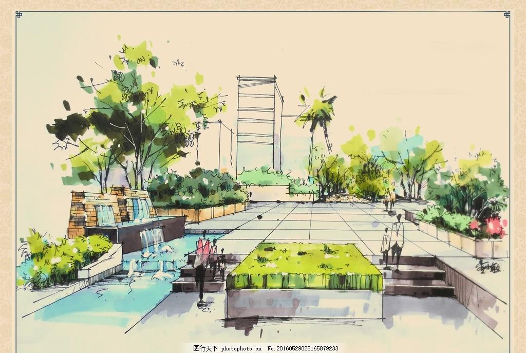 跌水景观手绘效果 广场 水池 铺装 瀑布 流水 花台 植物 树林