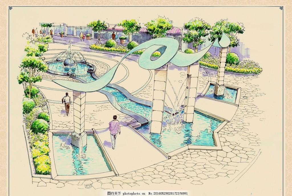 手绘广场景观设计