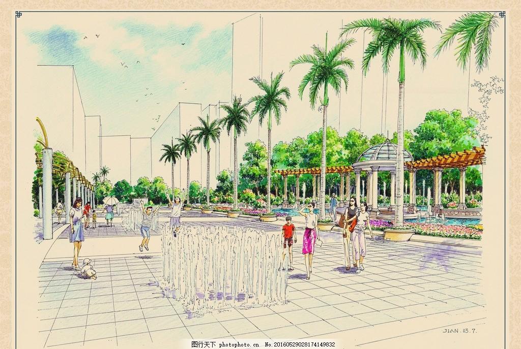 城市广场景观手绘效果 广场 景观 手绘 喷泉 椰子树 行人 游客 地板