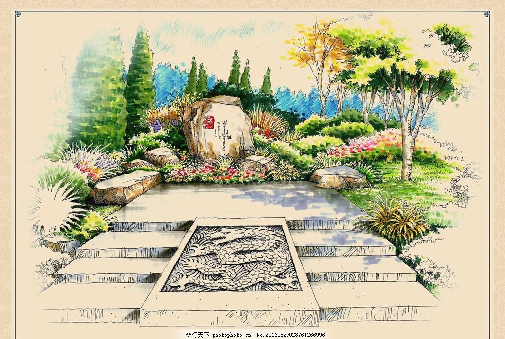 景观手绘效果 台阶 雕塑 雕刻 石头 步道 石刻 植物 花草 效果图