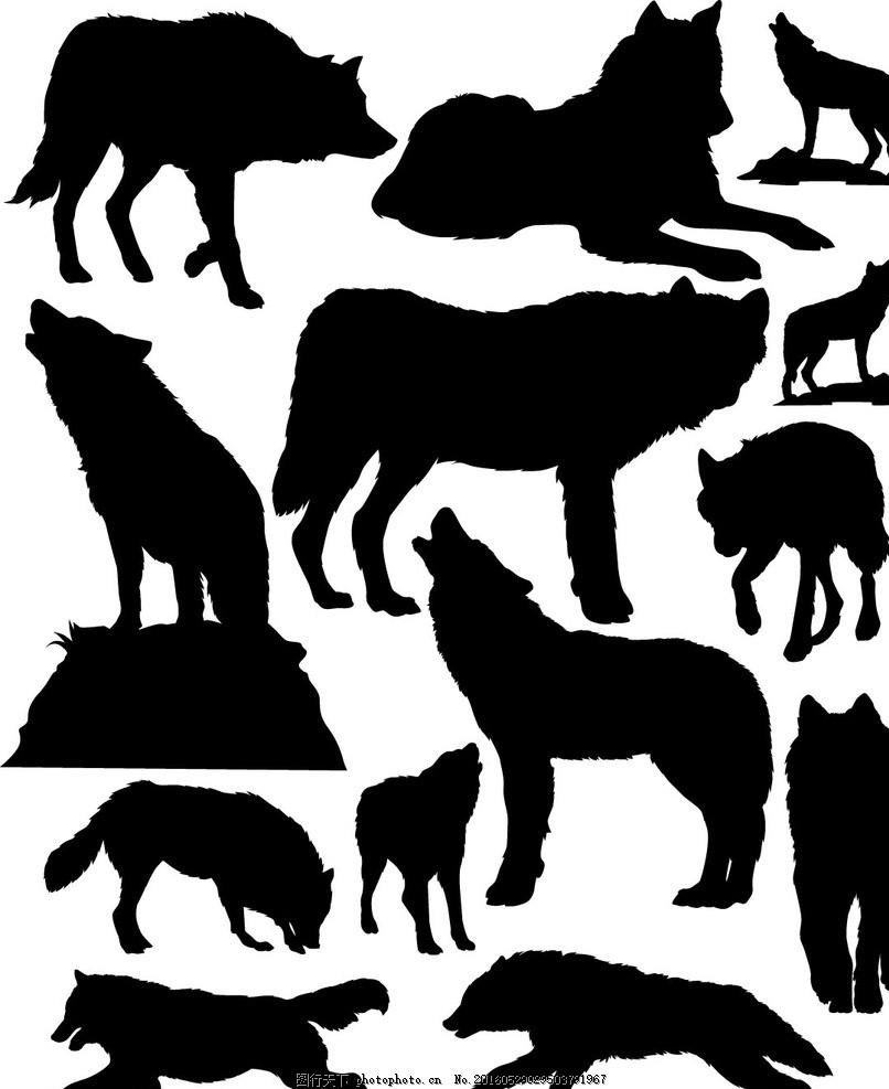 狼剪影 动物剪影 动物世界 卡通动物 漫画动物 陆地动物 生物世界