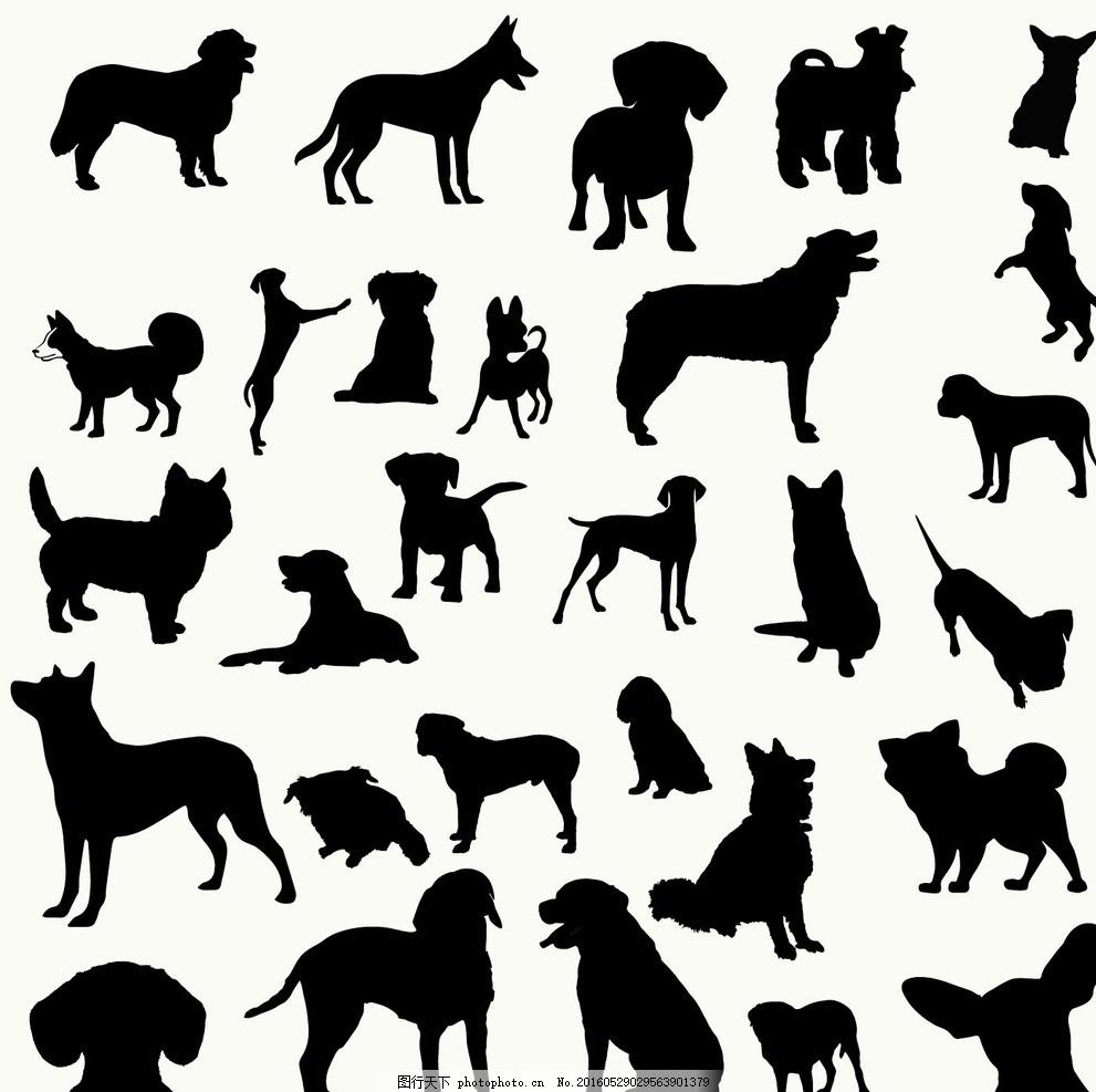 狗剪影 动物剪影 动物世界 卡通动物 漫画动物 陆地动物 生物世界