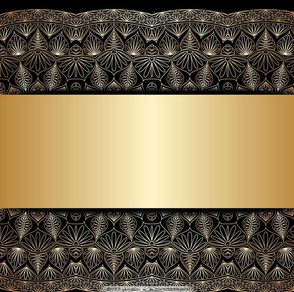 欧式复古花纹 欧式边框 欧式花纹底纹 金色花纹边框 装饰线条元素