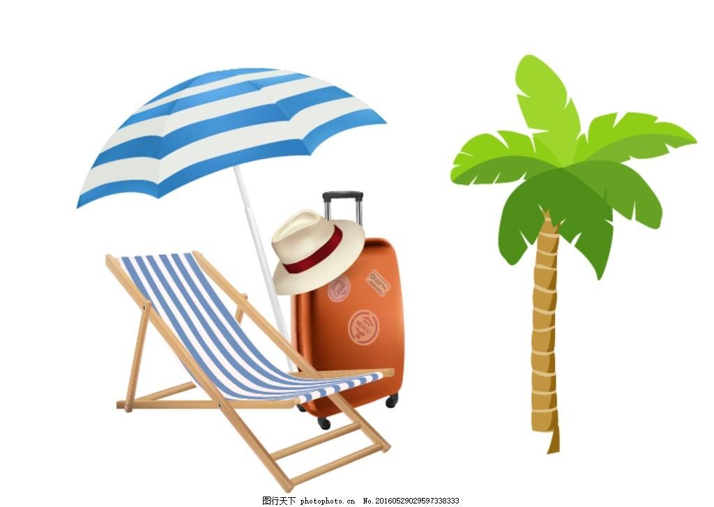 躺椅 卡通躺椅 矢量躺椅 手绘躺椅 沙滩躺椅 椰子树 卡通椰子树 矢量