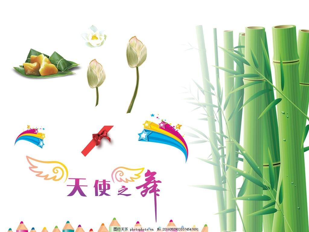 竹子简笔画步骤彩色