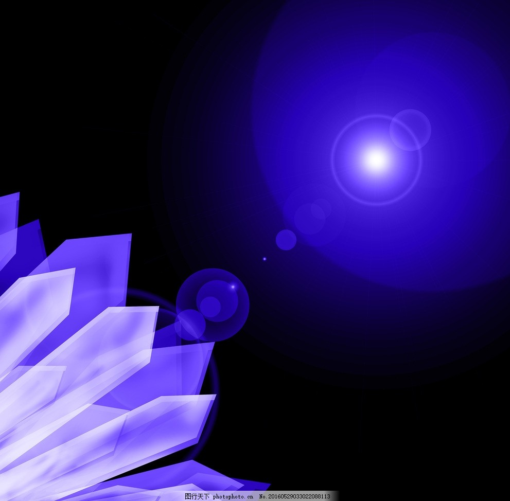 冰柱 冰块 光 蓝色 水晶 卡通头像 设计 psd分层素材 psd分层素材 150