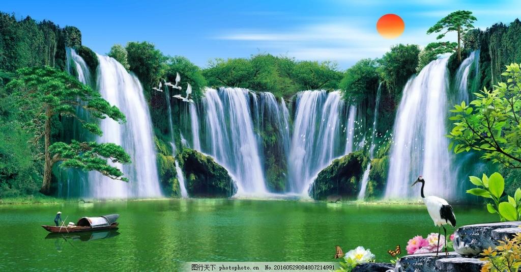 瀑布流水山水画风景图