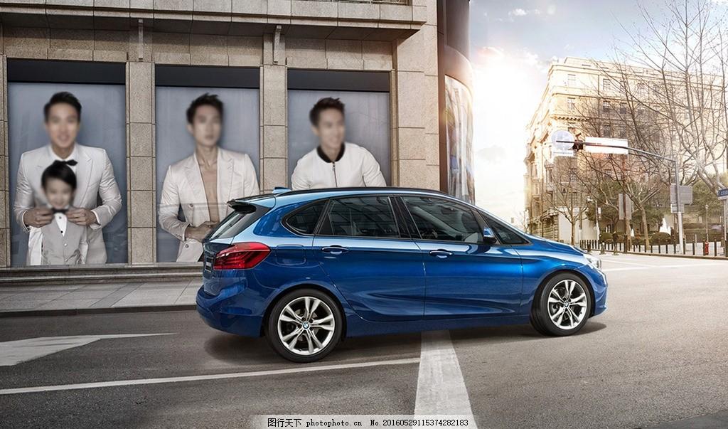 创新bmw 2系旅行车 宝马 创新 bmw 2系旅行车 f45 lp 新车发布 旅行车