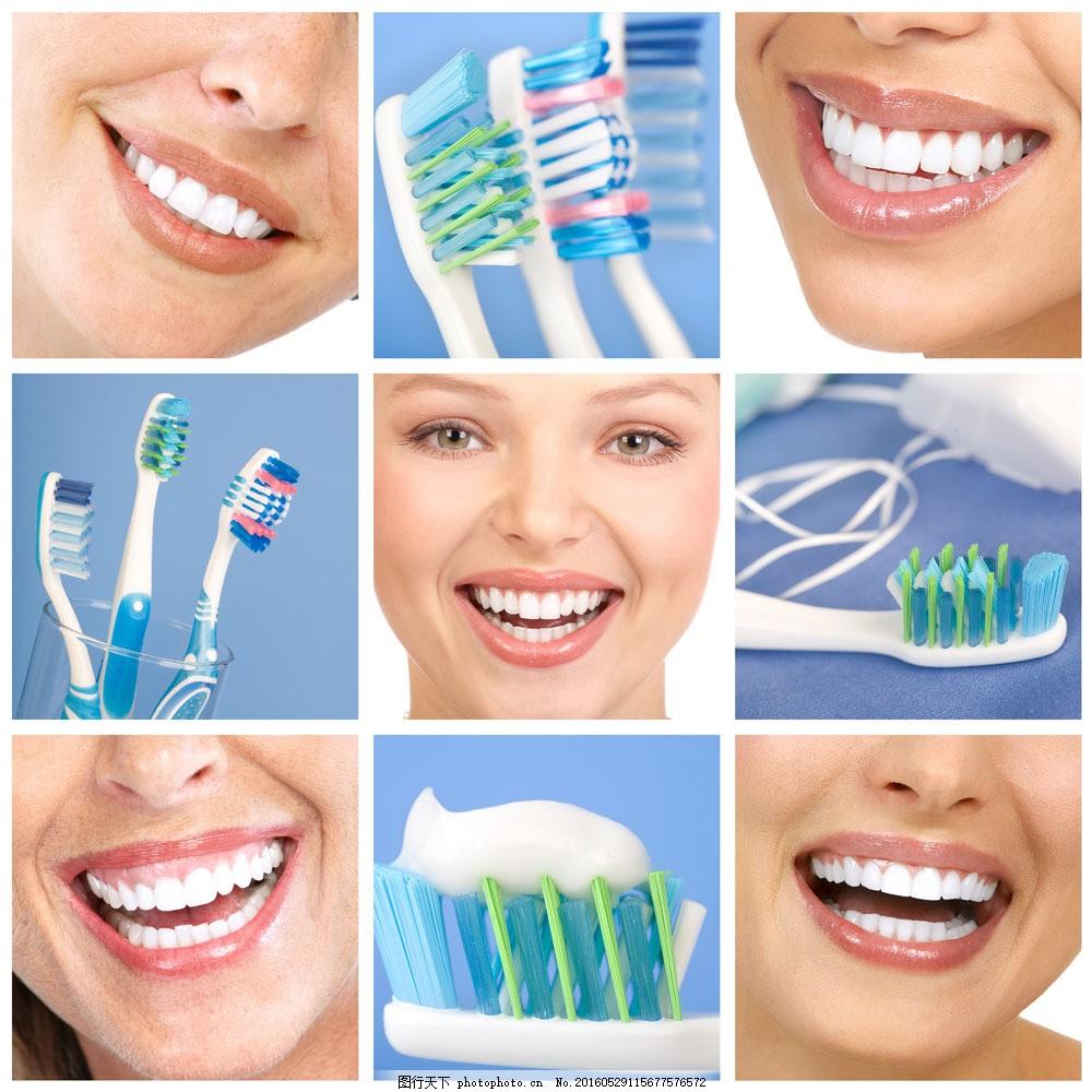 笑脸牙刷牙膏图片素材 牙齿 笑脸 牙刷 牙膏 牙科 人体器官图 人物