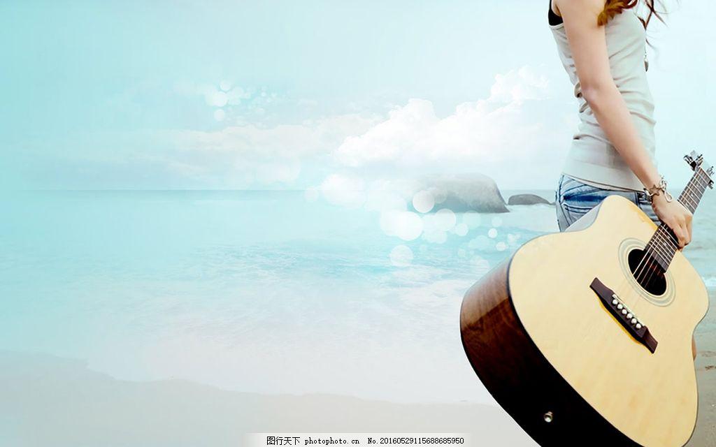 吉他女生 吉他 女生 唯美伤感 海边 唯美 伤感
