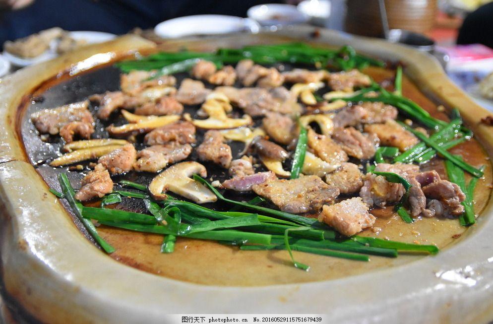 食物 石板烧 烤肉 肉汁 美食 石林 摄影 餐饮美食 传统美食