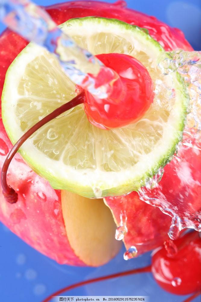 水花苹果樱桃 水花苹果樱桃图片素材 水果 果蔬 美味水果 新鲜水果