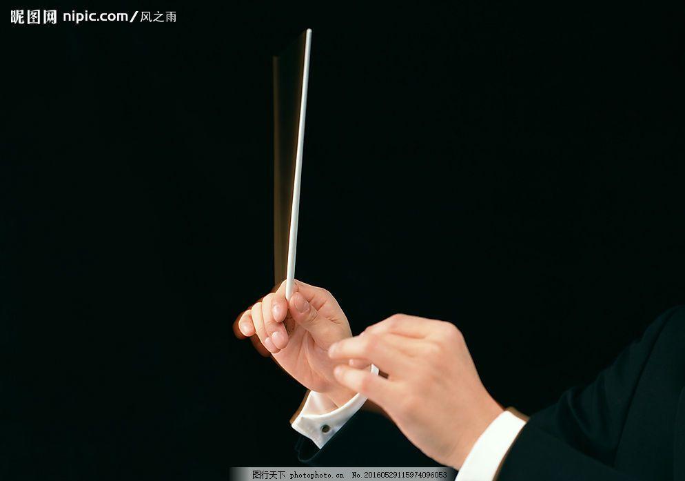 音乐指挥手势图片