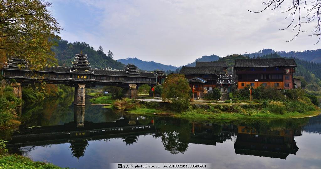 侗寨风景图片