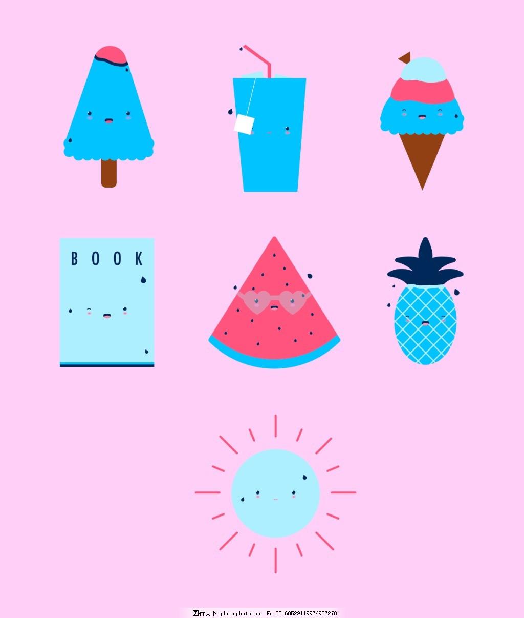 几款冷饮的矢量图,矢量标志 标签 小图标 西瓜 冰激凌