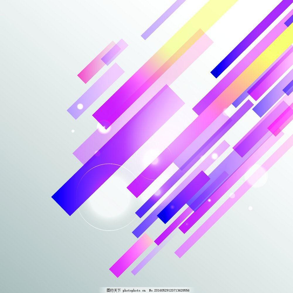 紫色科技线矢量素材
