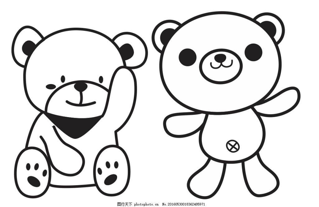 矢量卡通熊ai素材 可爱 图案 动漫 矢量图 动物 懒熊 动画片