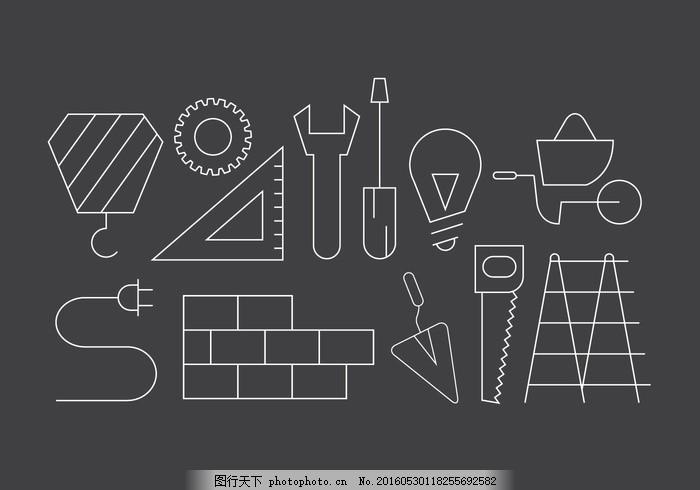 电路 电路图 电子 原理图 700_490