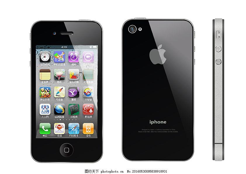 产品精修苹果5s 苹果手机