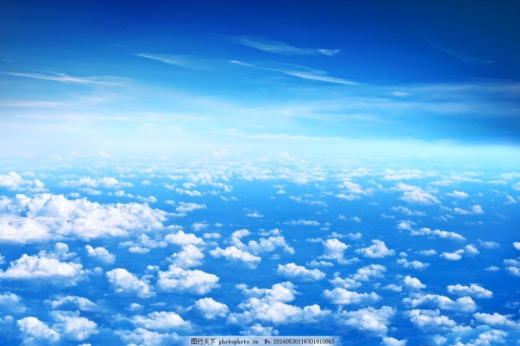 蓝色天空高清图片素材,天空白云 淡蓝色 唯美天空 -图