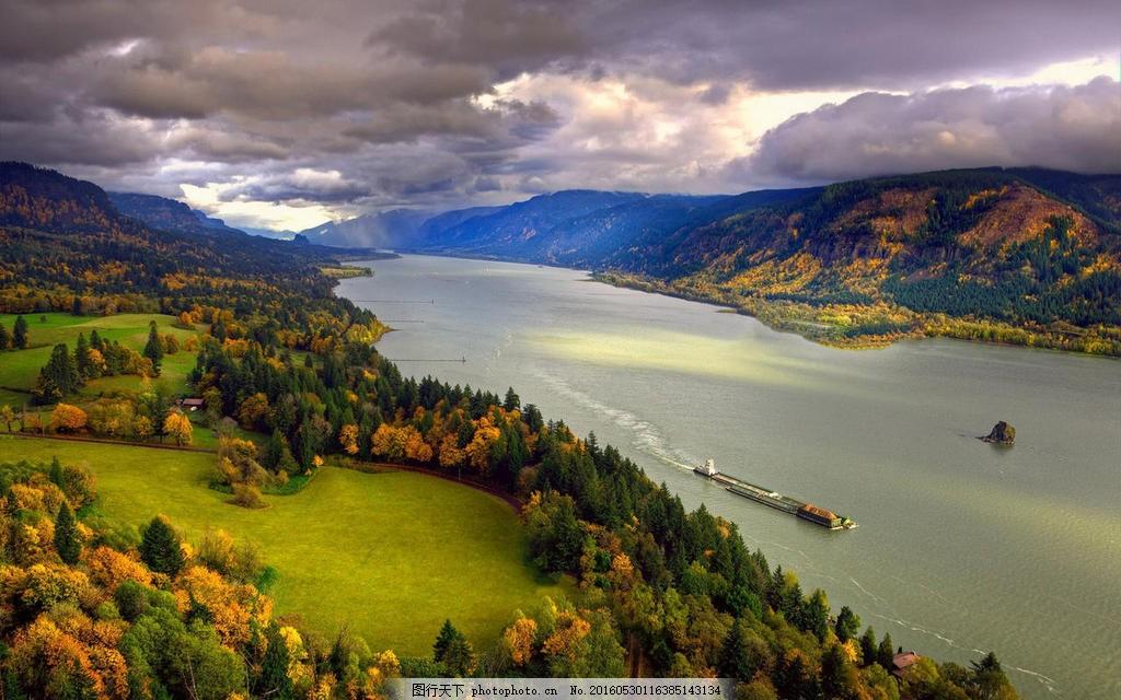 美丽的山水风景图片