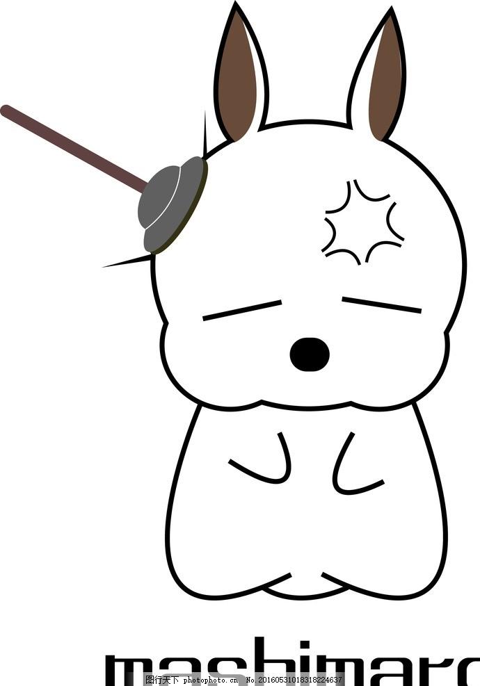 动画人物简笔画_简笔画 流氓兔 平面 纯色 卡通 设计 动漫动画 动漫人物 ai