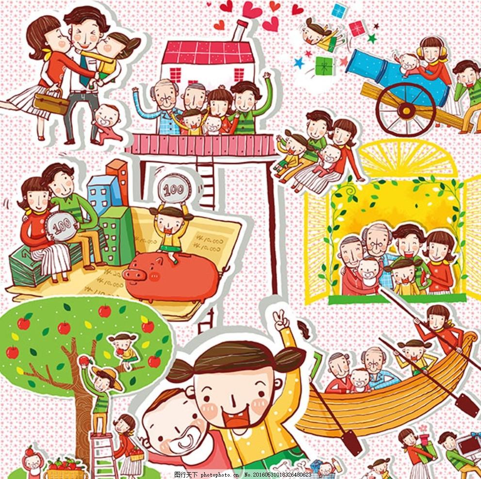 手绘可爱家庭成员活动插画