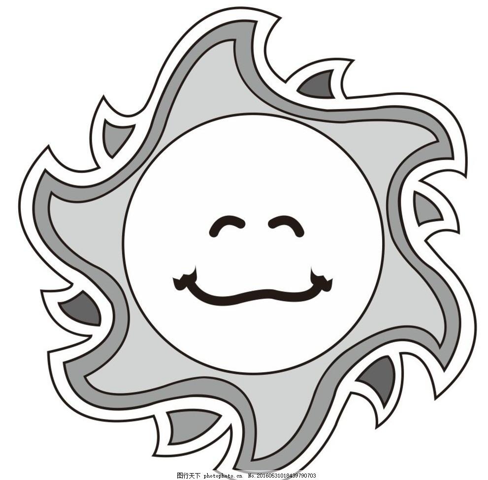卡通太阳 太阳 人物 矢量 体育 运动 活动 插画 简笔画 线条 线描 简
